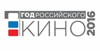 http://mrakovo.ucoz.ru/_pu/4/s64452757.jpg